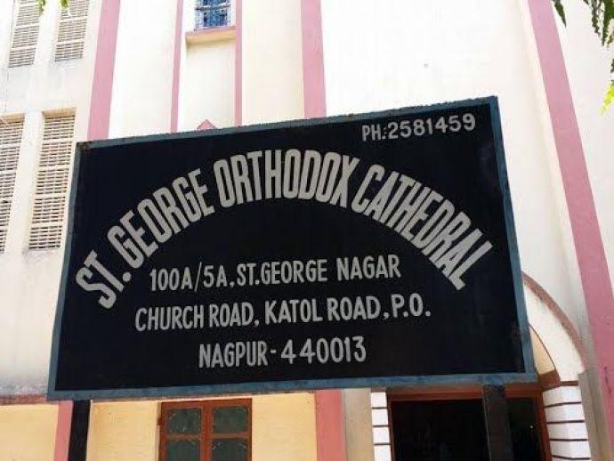 ST-George Orthodox Cathedral , Katol road ( P.O ) , Nagpur - Maharashtra - India
