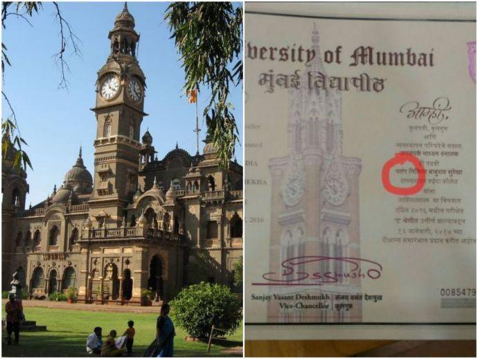Mumbai, Mumbai University, Ramnarain Ruia college, English, Devnagari, Marathi, Kite