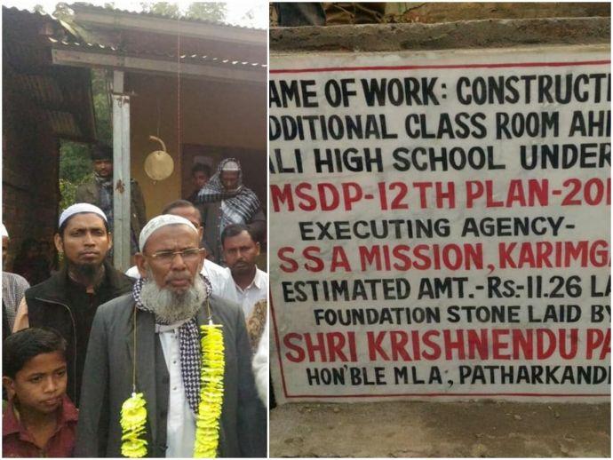 Ahmad Ali, Ahmed Ali High School, Assam Man, Rickshaw-Puller, Nine School