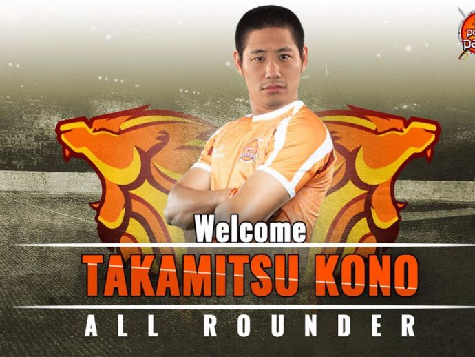 Japanese, Puneri Paltan, Takamitsu Kono, Pro Kabaddi League, pune, kabaddi, team, season 5, buddhist, monk