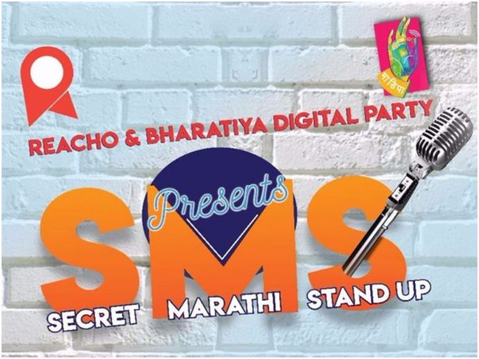 Nagpur, Marathi Stand-up, Bha Di Pa, Reacho, 4th Nov, Kavi Kulguru Kalidas Auditorium, stand-up comedy