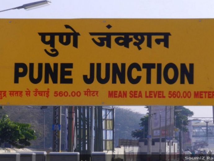Pune, Challenges in Pune, Punekar, Places in Pune to hangout, Nightlife in Pune, Chitale Bandhu, nagpur, mumbai, Sarcasm In Pune, Problems In Pune, Traffic Problem In Pune, Chitale Outlets In Pune, Funny Articles On Pune, Puns On Pune