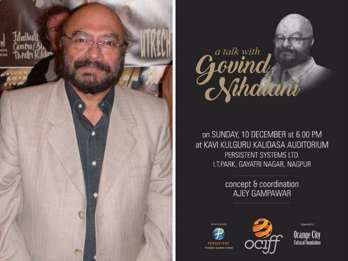Nagpur events, Govind Nihalani events, Nagpur Govind Nihalani, Ajey Gampawar
