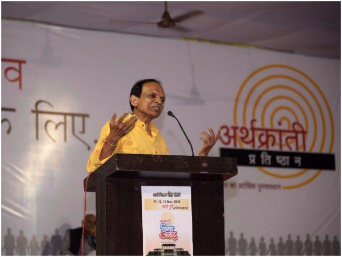 Anil Bokil, Demonetization, black money, fake currency, cash bubble, narendra modi, artha kranti pratishthan