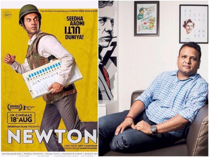 Nagpur, Drishyam films, Newton, production, company, Oscar, awards, movie, cinema