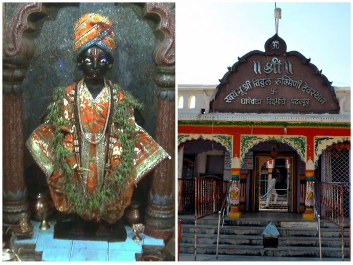 Dhapewada, Vidarbha's Pandharpur, Swayambhu Vitthal Rukumani Devashtan, Prati Pandharpur, Chandrabhaga river, Aashadhi Ekadashi, Pandharpur Wari, Nagpur, tourism, religion, pilgrimage, nitin gadkari