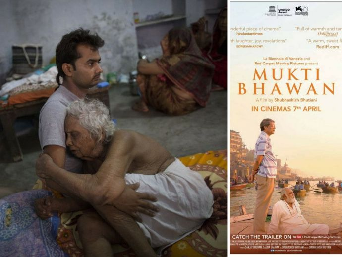 Mukti Bhawan, Varanasi, Hotel Salvation, Mukti Bhawan film, Adil Hussain, Moksha, Hotel of death in India