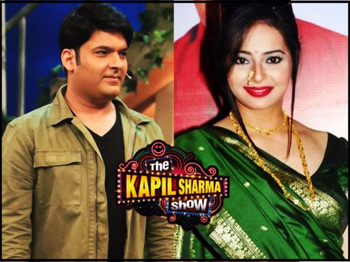 Monica Castellino, Adult film star Monica Castellino, Kapil Sharma, The Kapil Sharma Show, New entry in Kapil's show