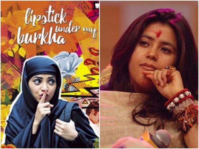 Lipstick Under My Burkha, Ekta Kapoor, July 28, Prakash Jha, CBFC, Alankrita Shrivastava, Balaji Motion Picures, ekta kapoor, Konkona Sen Sharma, Lipstick under the Burkha, Prakash Jha, Ratna Pathak Shah