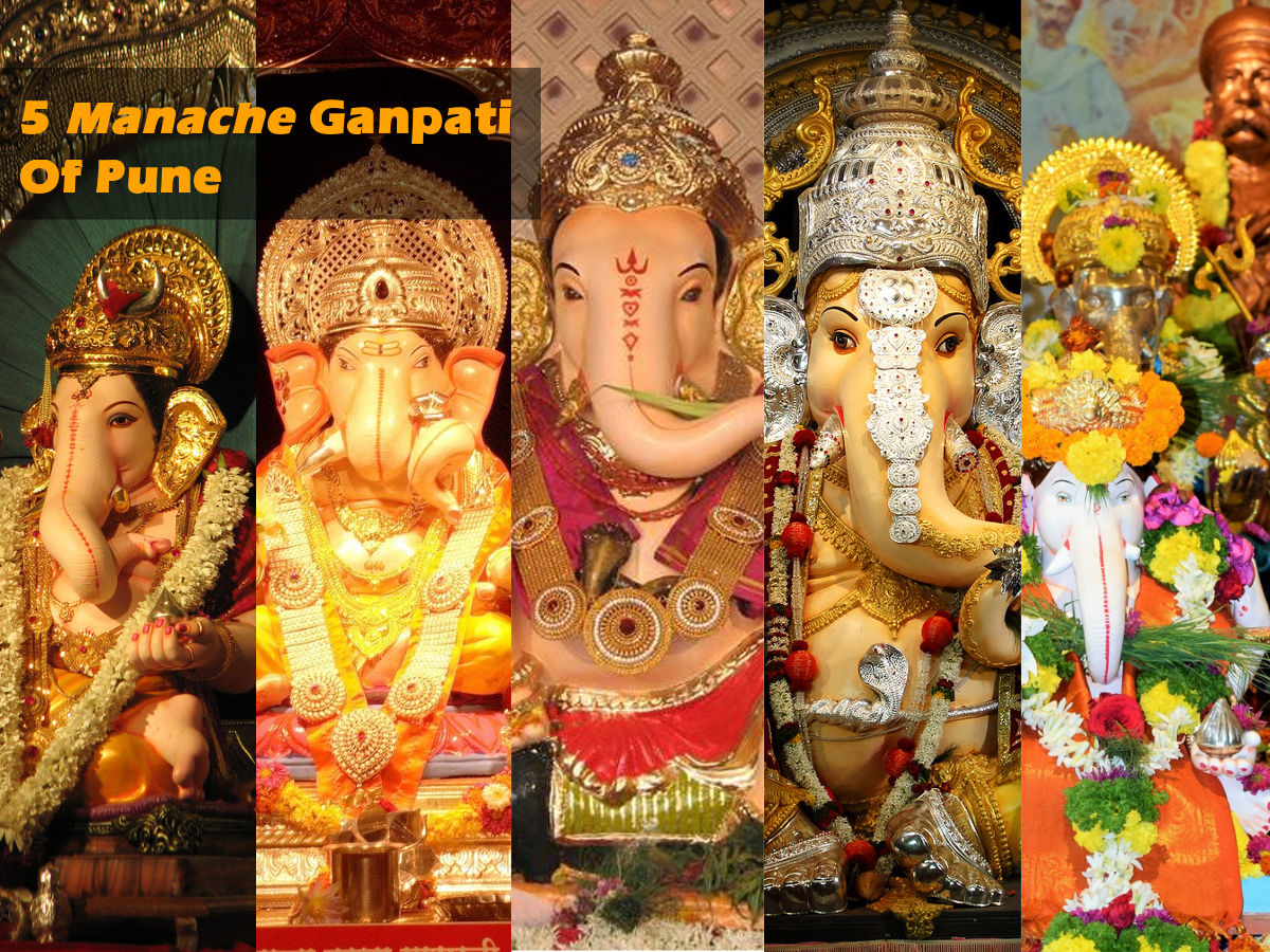 Kasba Ganpati, Kasba Peth, Tambdi Jogeshwari, Appa Balwant Chowk, Guruji Talim, Laxmi Road, Tulshibaug Ganpati, Tulshibaug, Kesariwada Ganpati, Narayan Peth, The 5 most respected Ganpati of Pune, Anant Chaturdashi, Five Ganpatis Of Pune, Five Manache Ganpatis In Pune