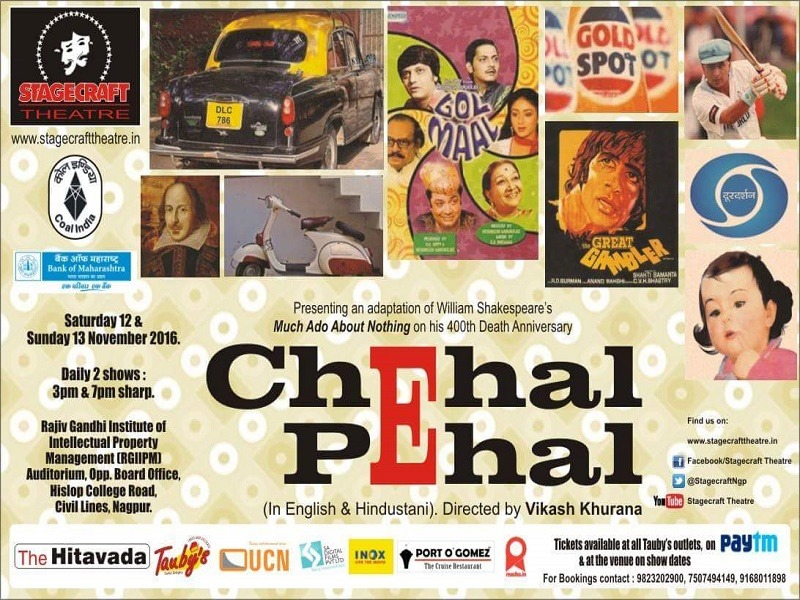 Chehal Pehal, Willium Shakespeare, Tribute, 400, Death Anniversary, Theatre, Interview Of Vikash Khurana