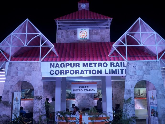 nagpur, nagpur metro, metro news, nagpur new, job, TCS, metro jobs, Metro TCS