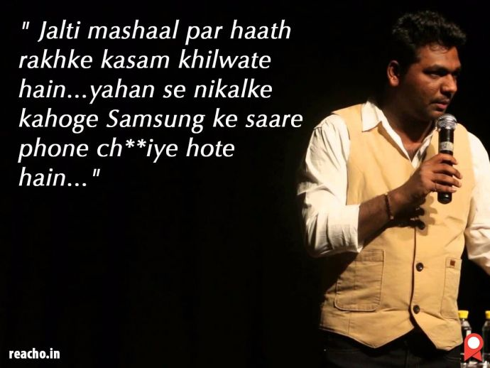 zakir khan, comedian, iphone, levis, izzat