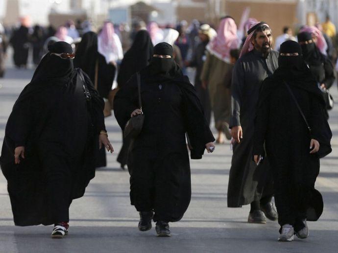 Al-Jawhara bint Fahd Al-Saud, Princess, womensday, education, sports, World Economic Forum, Arab News, saudi arabia