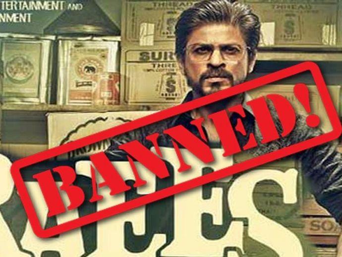 Mahira Khan, SRK, Rahul Dholakia, Raees, Banned, Pakistan, Film, Muslim, Criminal, islam, Censor Board, terrorists