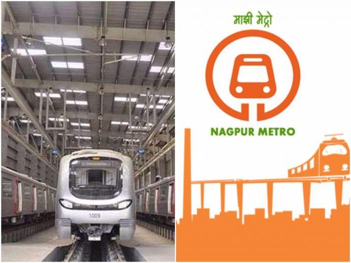 nagpur, nagpur news, Nagpur Metro, Metro Trial, RDSO, chief minister Devendra Fadnavis, Devendra Fadnavis, Nitin Gadkari, Arundhati Bhattacharya