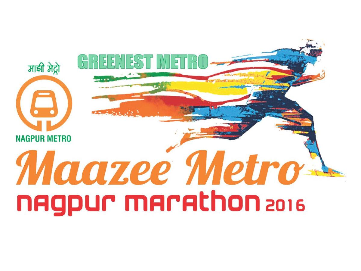 Nagpur Metro, Nagpur, Marathon, Marathon 2016