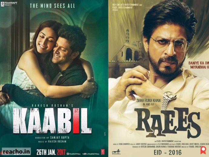 Rakesh Roshan, Kaabil, Raees, Hrithik Roshan, Shah Rukh Khan