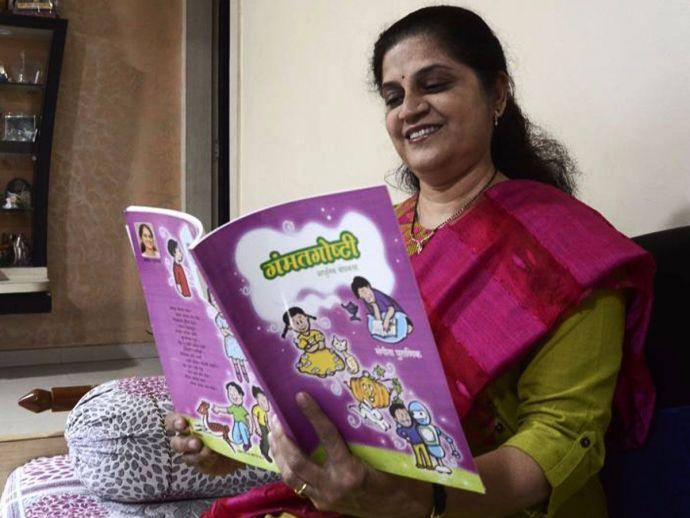 Sangeeta Puranik, Gammat Goshti, Maharashtra Sahitya Parishad Award, Marathi books, Children's moral story books, comics, Pune, Balkumar Sahitya Sabha