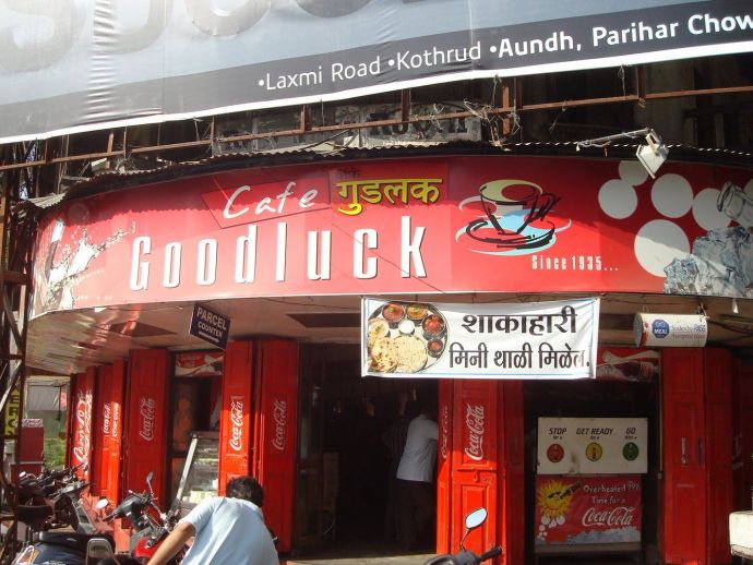 cafe, goodluck, pune, outlet, branch, second, food, joint, haunt, restaurant, hotel, parsi, bun maska, irani chai, tea, staple, pride, famous, popular, regular, Baner, Pashan, link, road, fergusson, college, law, college, road
