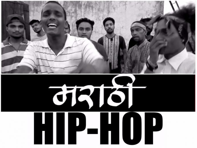 Marathi Hip Hop, Indian Rap, Indian Civic issues, honey singh, badshah, social, relevant, art