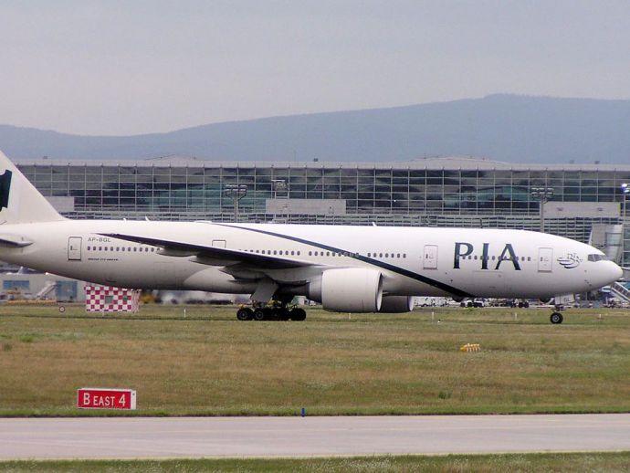 PIA, Pakistan, aircraft, airlines, Lahore, Multan, airport, Rahim Yar Kahn