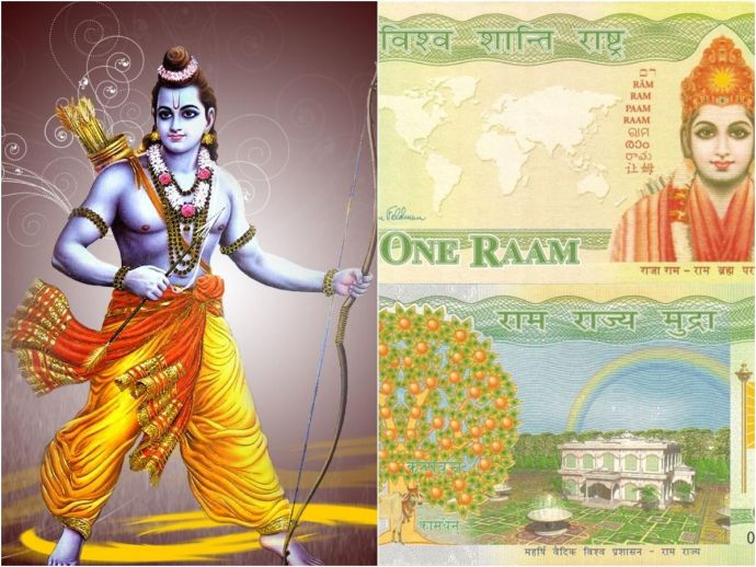 Raam, lord ram, god, euro, us, netherlands, currency, BitRaam