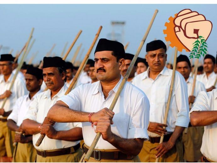 RSS, BMS, Mohan Bhagwat, National General Secretary, Brijesh Upadhyay