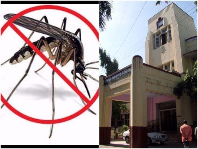 MNC, Nagpur, nagpur news, NMC's malaria and filaria department, nagpur municipal corporation, nagpur metro, malaria