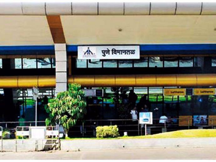 Pune, Lohegaon Airport, Noisy Airport, Silent Airport, Pune's Airport, AAI