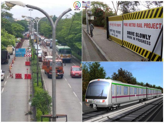 Pune Metro, PCMC, Pimpri-Swargate, Nigdi, BRTS, maharashtra, development, railway