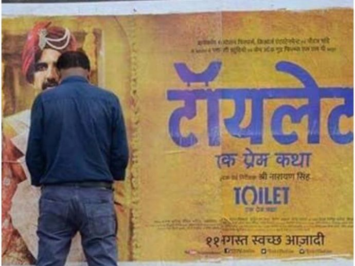 Toilet, movie, promotion, urination, social awareness, defecation, Ek Prem Katha, Akshay Kumar, Bhumi Pednekar