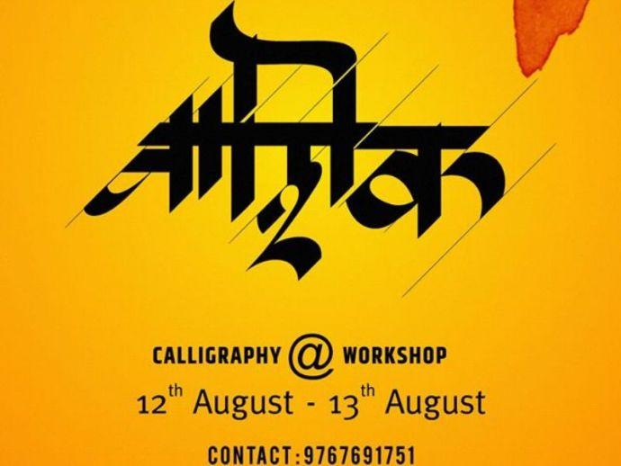Pune, Events, Digital calligraphy, Nashik, Workshop