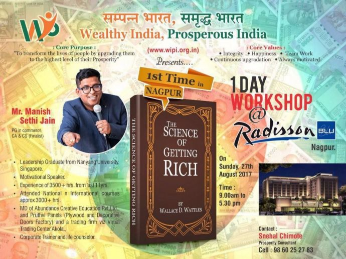 Nagpur events, Events in Nagpur, The Science Of Getting Rich, Radisson Blu