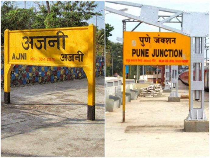 ajni, pune, nagpur, railway station, air-conditioned, superfast, express, 22124, 22123, suresh prabhu, railway minister, flag off, train