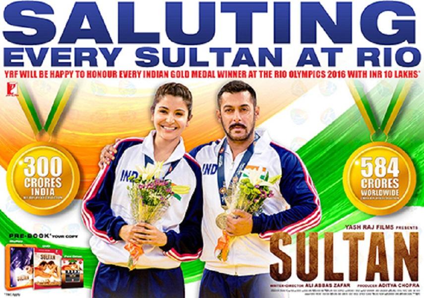 YRF, Sultans, Yash Raj Films, Rio Olympics.