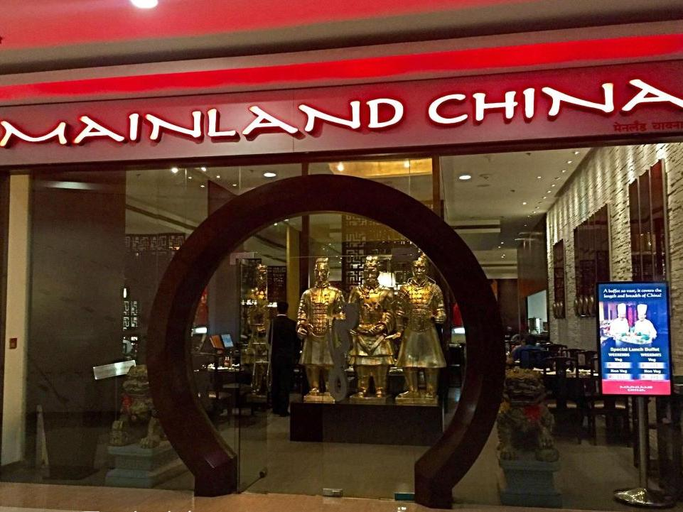 Mainland China In Nagpur, Nagpur Wardha Road, Special Chinese Restaurant In China