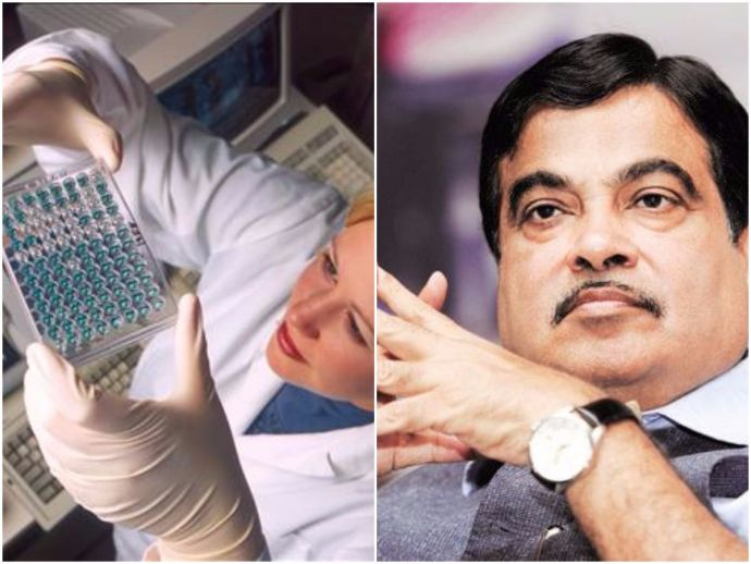 Viral Research And Diagnostic Labs, nagpur, nitin gadkari, health, GMCH