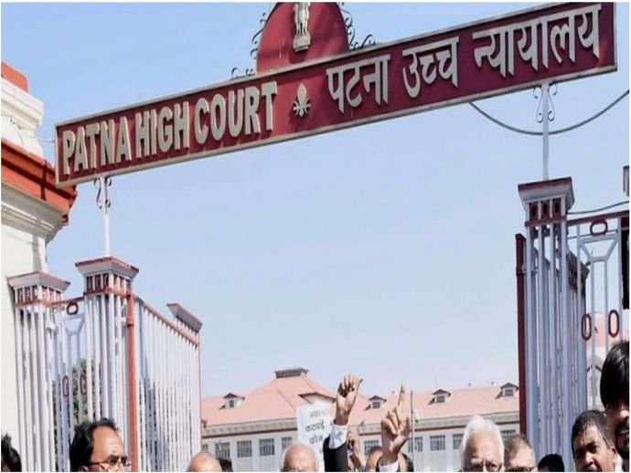 Patna, Patna High Court, 300 cases, 2 hours 30 minutes