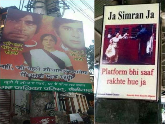 Swachh Bharat Abhiyan, PM Modi, Funny, Innovative, Posters, deewar, Twitter