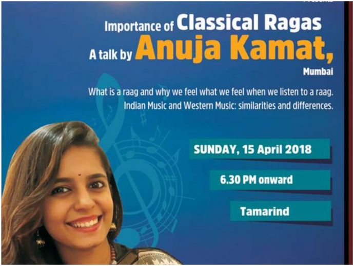 nagpur, events, chitnavis centre, anuja kamat, music, indian classical music, youtube, indian youtuber, Appreciating Indian Music With Anuja Kamat, hindustani classical music