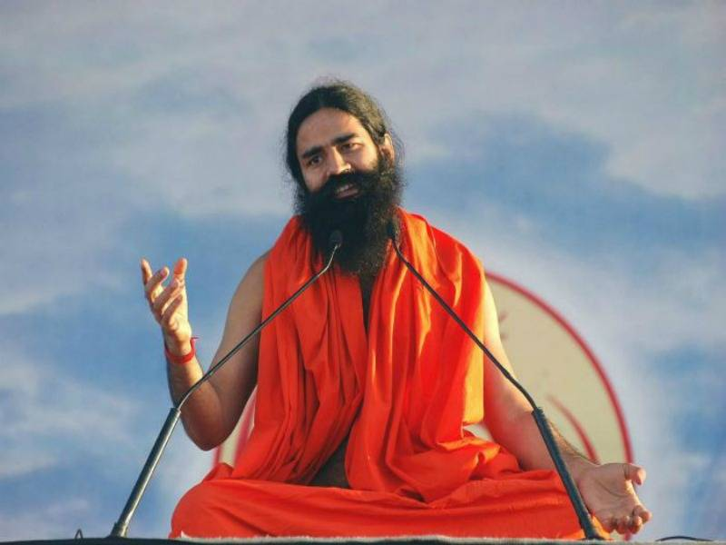 MADC, Baba Ramdev's Patanjali in Nagpur, Patanjali In Mihan, Nagpur's MIHAN, Patanjali Gets Land In MIHAN