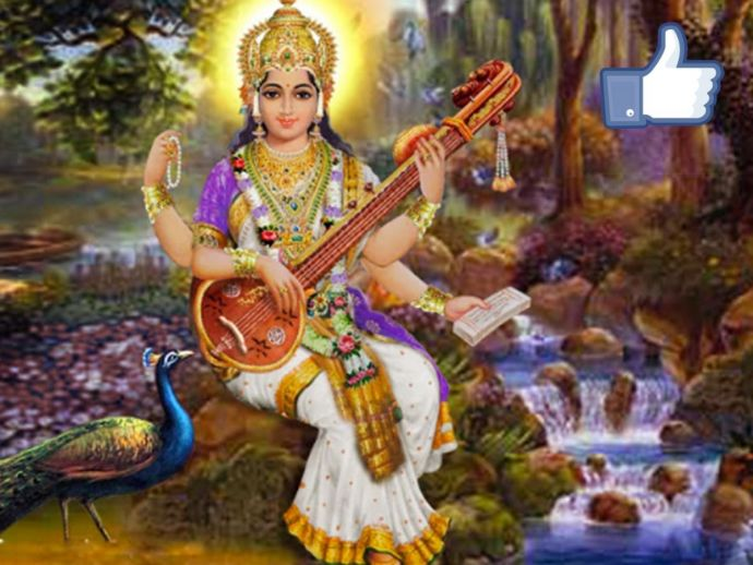 Saraswati, Temple, Religion, Facebook, Wall, Social Media