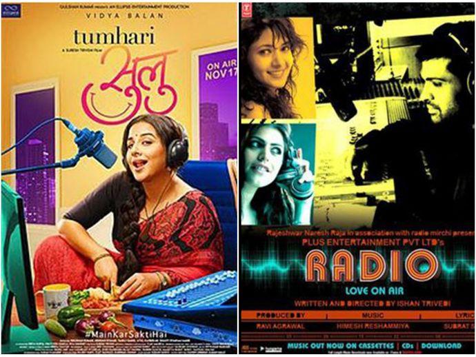 Radio, World Radio Day, FM, RJ, Tumhari Sulu, Salaam Namaste, Lage Raho Munnabhai