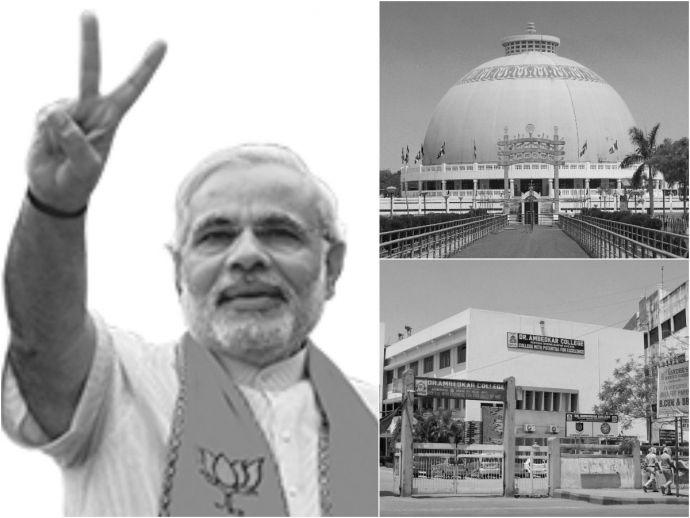 PM Narendra Modi, Visit, Nagpur, Ambedkar Jayanti, Deekshabhoomi, IIIT, AIIMS, koradi power plant