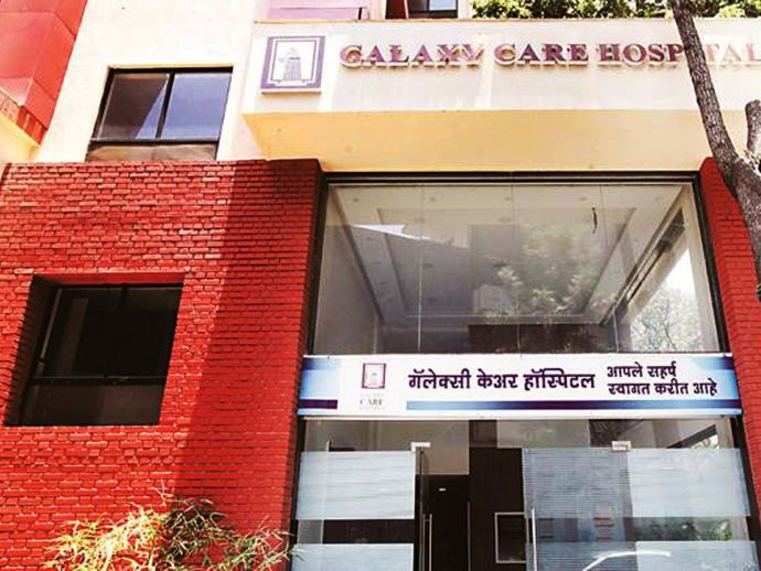 Galaxy Hospital, Pune Hospital, First Uterus Transplant, Country's First Uterus Transplant, India's  First Uterus Transplant