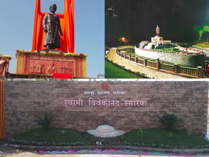 Swami Vivekananda, Memorial, Ambazari Overflow Point, Nagpur, Devendra Fadnavis, Nitin Gadkari, Nagpur Municipal Corporation (NMC), swami vivekananda memorial in nagpur, Tourist Places In Nagpur, Nagpur Points Of Interest, Best Tourist Spot In Nagpur, Tal