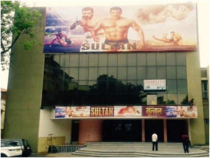 Nagpur, Smruti cinema, Buty Cineplex, movie theatre, nagpur theatre, nagpur cinema, rohit buty, vikram buty, sanjay surana, Pushpa Pictures, jaishree theatre, natraj theatre, regent cinema, aashirwad cinema, single screen theatre, biggest screen in nagpur