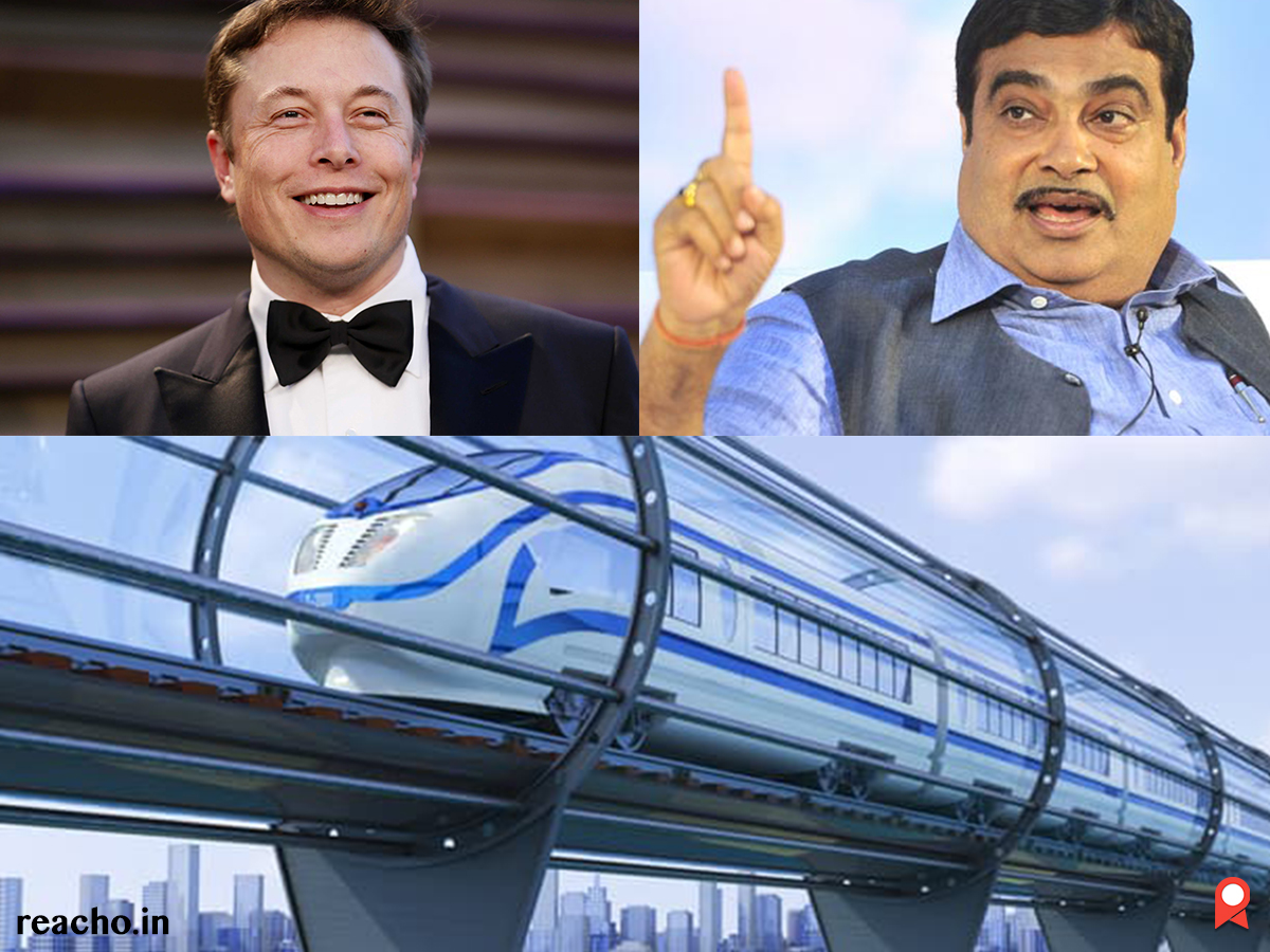 Nitin Gadkari, Pune-Mumbai Express Highway, Pune-Mumbai Express Highway For Hyperloop Testing, Express Highway For SpaceX Testing, Mumbai Expressway For Hyperloop Testing, Hyperloop Testing In Indian Expressway, SpaceX Hyperloop Testing In Pune Expressway