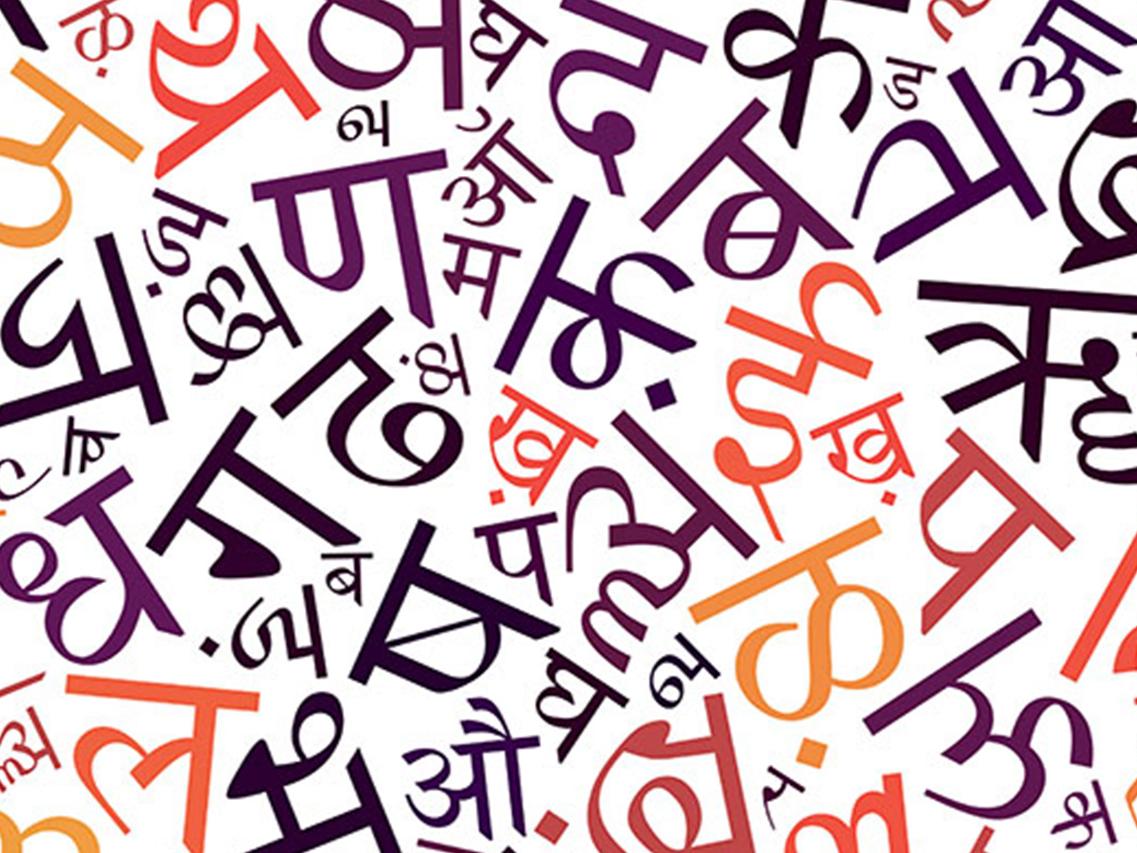 Poets, Hindi Poets, Hindi Divas, Hindi Diwas, Great Poets, Great Hindi Poets, Harivansh Rai Bachchan, Gulzar, Mahadevi Verma, Sumitranandan Pant, Jaishankar Prasad, Tripathi 'Nirala, Ramdhari Singh Dinkar, September 14 1949